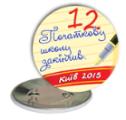 Значок Початкову школу закiнчив, модель №24