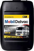 Моторное масло Mobil Delvac MX 15w40 20л CI-4/SJ, E7/A3/B4, VDS-3, RLD-2