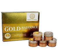 Kхади. Подарочный набор для лица. Золотое сияние. Khadi Gold Radiance mini Facial KIT, 75г. (24 CARAT)