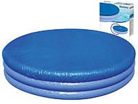 Накрытие для бассейна 150-170 см