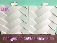 Гипсовая декоративная 3 д панель переплет , размером 50 см на 50 см на 30 мм