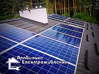 Гібридна сонячна електростанція 5 кВт Рясне-Руське.