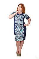 Платье размер плюс Модена голубые цветы (50-62)