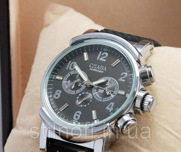 Часы мужские Слава механические