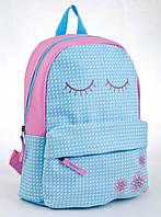 Рюкзак подростковый ST-15 Closed eyes, 35*27*13, фото 1