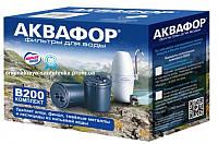 Комплект картриджей настольного фильтра Аквафор Модерн B200(ж/в) 2 шт.