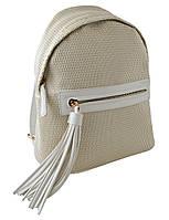 Сумка-рюкзак, белая с золотом, 30*24.5*12.3