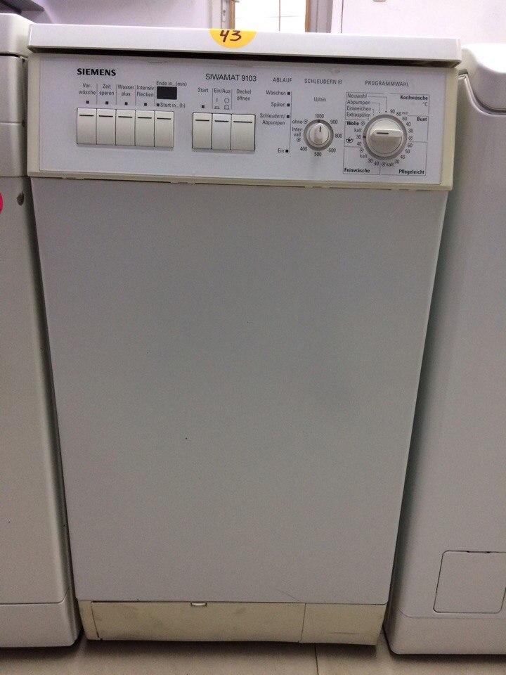 Б/У Стиральная машина SIEMENS WP 91031