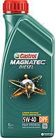 Масло моторное Castrol MAGNATEC DIESEL 5W40 DPF 1 литр