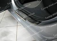 Накладки на пороги Peugeot 407 (накладки порогов Пежо 407)