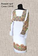 Платье  120-01 без пояса