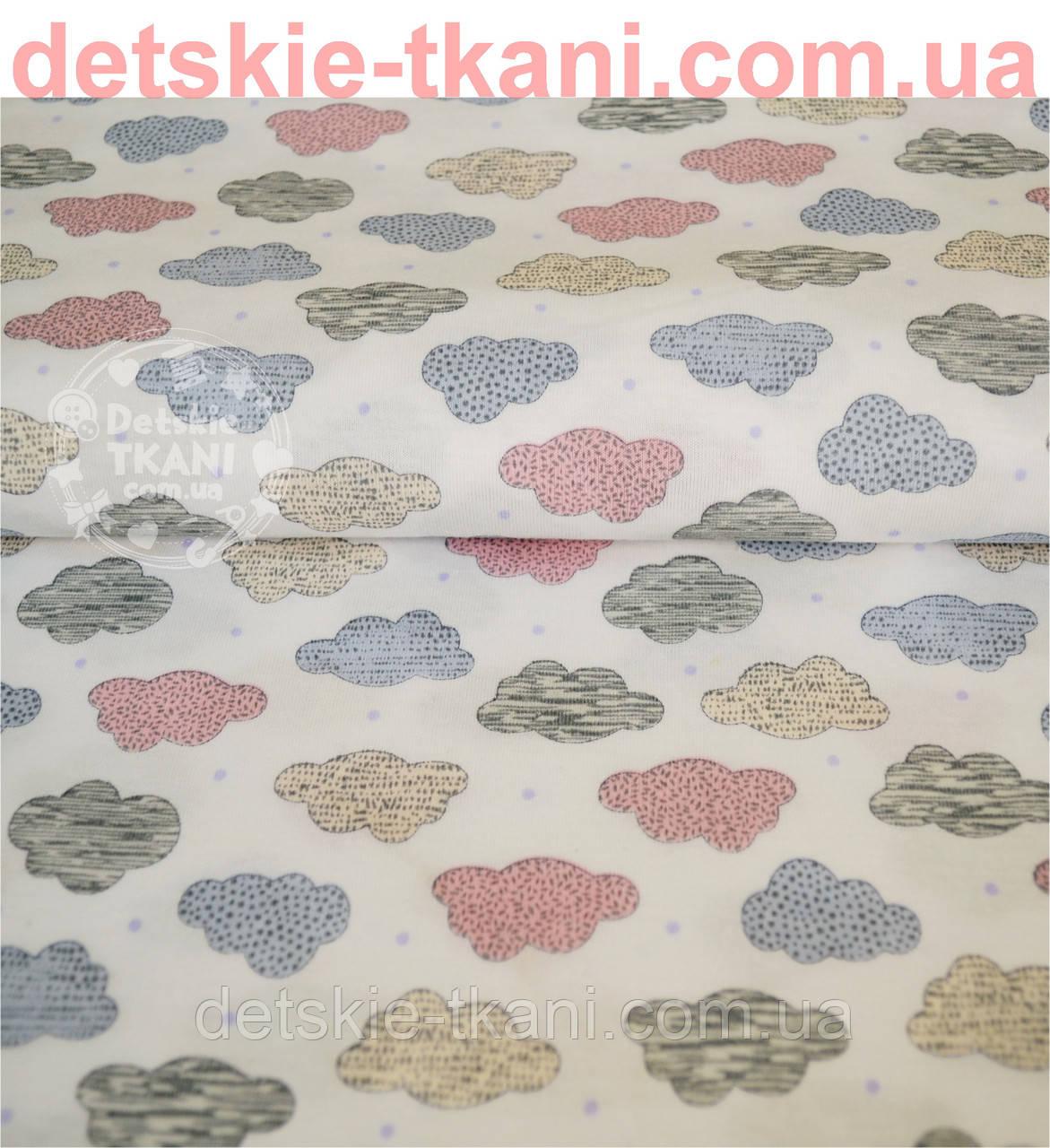 Трикотажное полотно сингл джерси розовые и серые облака на белом фоне.(Польша)