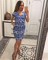 Женское стильное платье с напуском