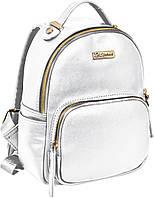 Сумка-рюкзак, белая, 17*9*25см