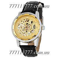 Часы мужские наручные Winner Black-Silver-Gold