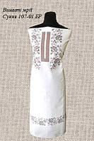 Платье без пояса 107-01 БР