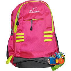 Школьный рюкзакBaiyun 110 для девочек (в 4 расцветках) . 1 ед.