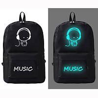 Городской светящийся рюкзак Music