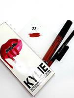 Матовый Блеск + карандаш для губ Kylie (продается палитрой 6 шт.) цена за штуку
