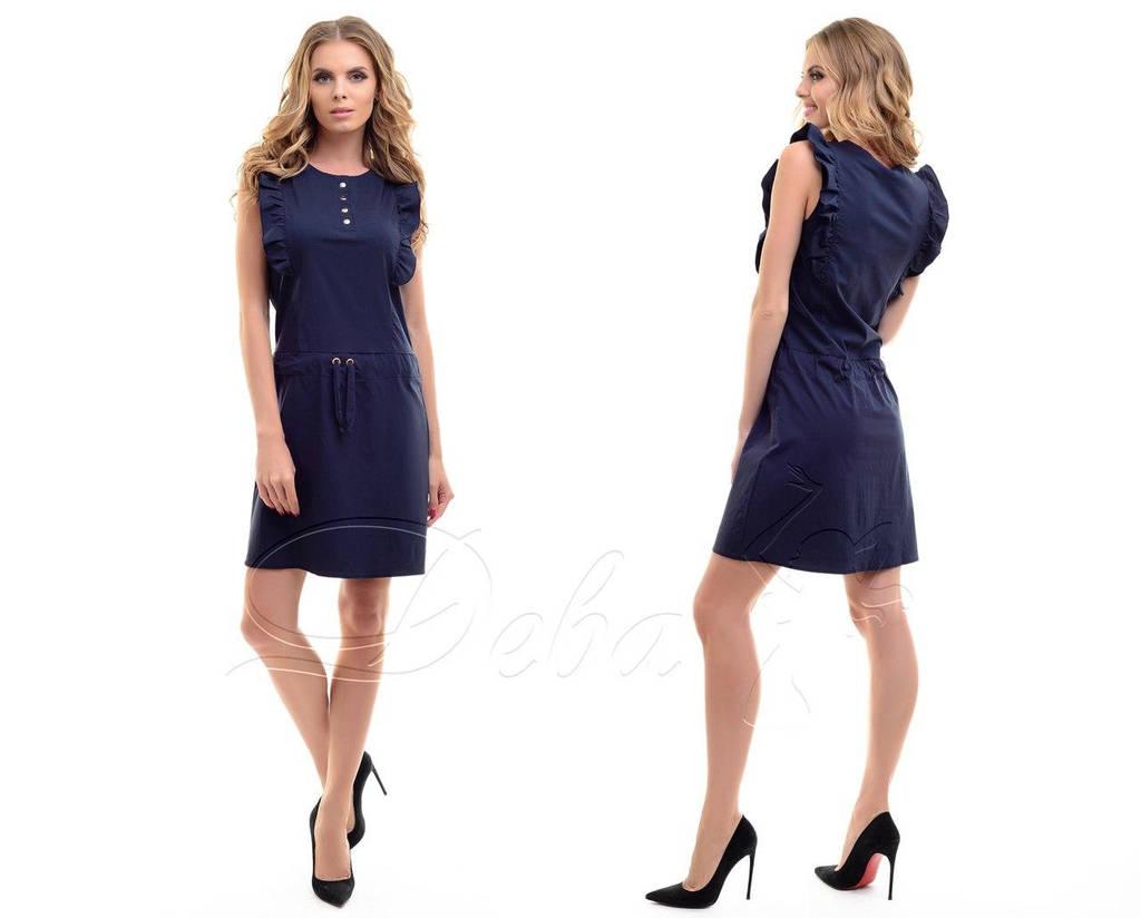 Платье женское арт 53841-177