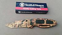 Нож складной тактический SMITH & WESSON