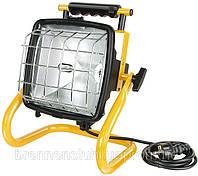 Прожектор галогенный Brobusta HIF500