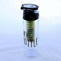 Бутылка с отделением для фруктов My Bottle, 350 мл