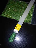 Блестки голографические глиттер лазерный блеск болотный (601) 1 грамм