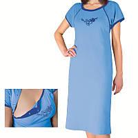 Сорочка женская для кормления  44
