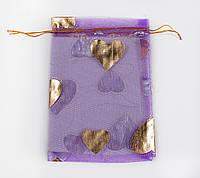Мешочек подарочный 12х16  фиолетовый с золотым сердцем