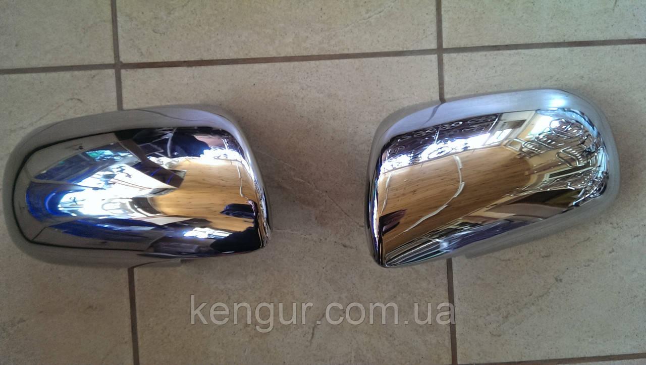 Хром накладки на зеркала Toyota Corolla 2010-2013
