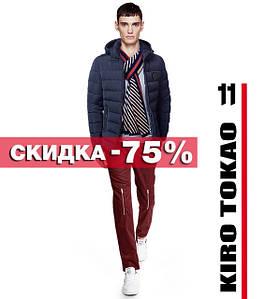 Куртки зимние Kiro Tokao