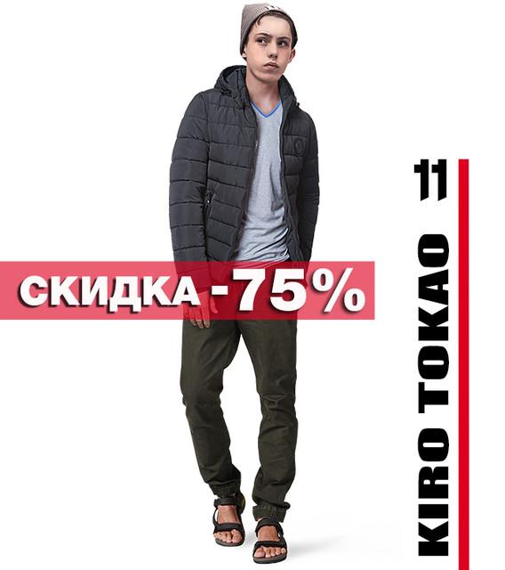 Куртки демисезонные Kiro Tokao