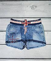 Короткие джинсовые шорты женские р.30