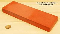 Абразивный точильный камень для заточки NANIWA Professional 800 grit(210x70x20 мм)