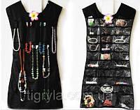 Органайзер платье для украшений, заколочек, бусин бижутерии