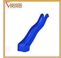 Горка детская пластиковая 2.2 м (синяя)