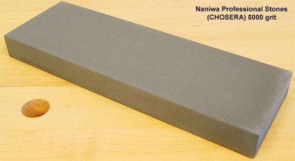 Абразивный точильный камень для заточки NANIWA Professional  5000 grit(210x70x20 мм), фото 1