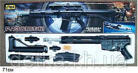 Автомат CYMA P. 136, дитяче зброю з кульками лазер приціл