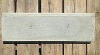 Бордюр (поребрик) тротуарный