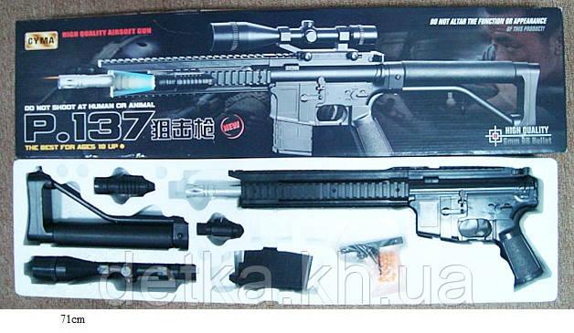 Автомат CYMA P.137 детское оружие с пульками лазер прицел