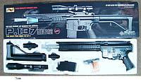 Автомат CYMA P.137, детское оружие, с пульками,лазер,прицел