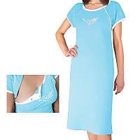 Сорочка женская для кормления