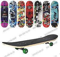 Доска для скейтбординга, скейт MS 0322-2, дека 78*20 см, клен 7 слоев, алюминиевая подвеска, колеса ПВХ