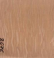 Рулонная штора Лазурь (430х1600). Готовые. Стандарт.
