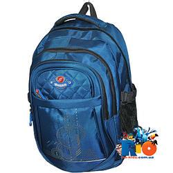 Школьный рюкзакHongJun 9883, водонепроницаемый , для мальчиков(в 1 цвете) . (мин.заказ -1 ед.)