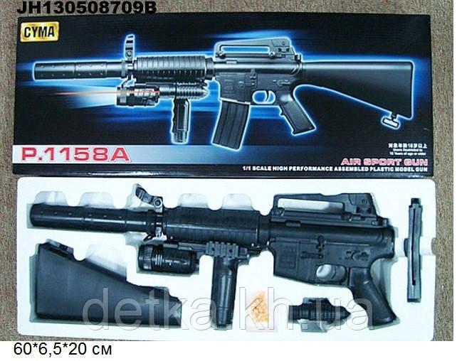Автомат CYMA P.1158A  детское оружие с пульками лазер свет