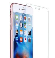 Защитное стекло для Apple iPhone 7, 0.26mm