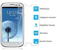 Защитное стекло для Samsung Galaxy S3 (i9300) 0.26мм.