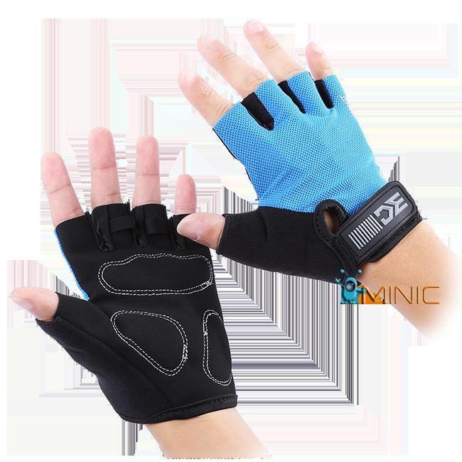 Велосипедные перчатки BaseCamp BC-204